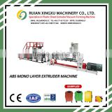 good smooth finish high quality PP HIPS GPPS multi-layer plastic sheet extrusion machine
