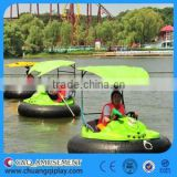 Inflatable Bumper Boat, cheap electric bumper boat, round bumper boat, Challenger on Water