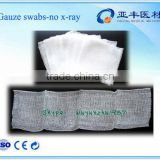 Without x detectable ray dental gauze swabs no folded