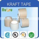 2015 gummed self adhesive kraft paper tape logo printed