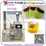 Fully Automatic Small tea pouch packing machine, price tea packing machine                                                                                                         Supplier's Choice