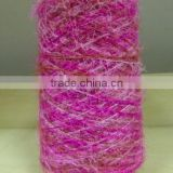 6NM nylon space dyed feather yarn