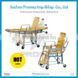 Medical Stretcher Cart, Folding Ambulance Stretcher PWS-3D