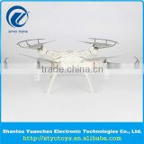 China toy factory rtf radio control drone quadcopter remote airplane with strong anti-wind capability