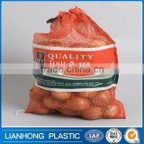 For fruit and vegetable PP leno mesh net bag, china direct factory promotion leno mesh packaging bag