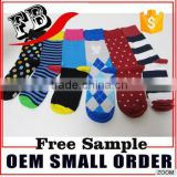 colourful mens socks make your own socks custom combed cotton socks                                                                                                         Supplier's Choice