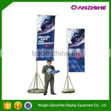 retangular display advertising banner beach flag pole