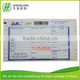 (PHOTO)FREE SAMPLE, 240x140mm,5-ply,barcode,with chop,airport cargo consignment note