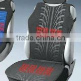 adult car seat heat cushion