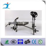 Gym Weight bench with Max load 200kg/Foldable Bench