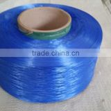 high tenacity 100% polypropylene yarn