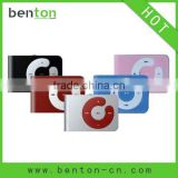 2012 new beautiful usb host mp3 player with good quality