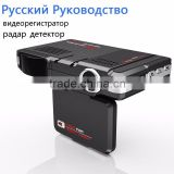 Hot Sale Anti Radar Detector Sixe Video English Full HD DVR Digital Video Recorder