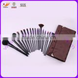 18pcs Makeup/Cosmetic Brush Set with Wooden Handle,OEM/ODM Orders Welcomed