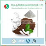 Natrual Coconut Cream Powder/Coconut fat powder 60% min Fat