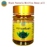 strong effect Herbal Extract black pueraria mirifica Honey Pill for treat premature ejaculation