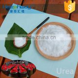 Hot Sale Certified Technical Grade Urea for wine producing additives Use