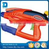 2015 pvc pipe water gun home pressure water gun for kids electric high pressure water spray gun