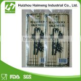 Bamboo Stick Bundle