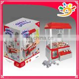 Hot sale candy grabber toy,nip moppet machine ,candy arcade machine toy