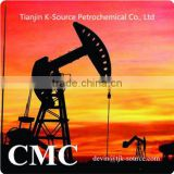CMC/Carboxy Methylated Cellulose/Carboxyl Methyl Cellulose/ for Oil Well Drilling Grade/high purity