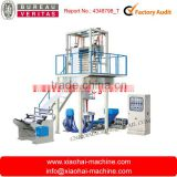HD/ LD/LLDPE HIGH SPEED PLASTIC INFLATION MACHINE