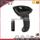 100% plug and play 32 bit barcode scanner for supermarket computer and electronic cash register