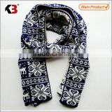 2015 fashion machine double knit infinity scarf knitting pattern