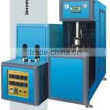 YQ-5000 semi automatic PET bottle making machine(perfume bottle)