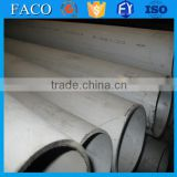 trade assurance supplier sa312 316 stainless steel tubing en1.4571 stainless steel tube price
