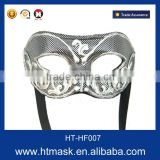 Custume Carnival Accessories HT-HF007 Plastic Half Face Party Eye Mask and Sex Masquerade Party Masks