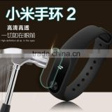 Newest anti shock screen protector film for XiaoMI Mi band 2 bracelet                                                                                                         Supplier's Choice