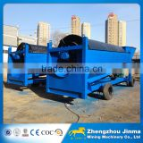 China Supplier Used Sand Gravel Trommel Screen With ISO Certification