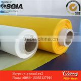 Monofilament Polyester Filter Mesh