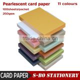 A4 250gsm name card paper pearlescent paper pearl paper