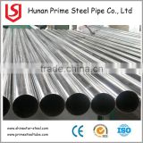 Factory price 304 seamless stainless steel water pipe