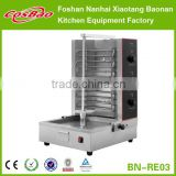 (BN-RE03) Chicken Rotisserie Machine Vertcal Rotisserie Machine Kebab/Hot Sale Electric Vertical doner kebab grill machine