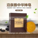 BIOAQUA Handmade Soap Bar Soap Whitening Soap 100g