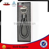fashion oval leather & metal keychain/ metal clip brown leather key holder / nice engraving logo brown leather key ring
