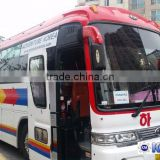 2007 KIA Granbird Sunshine Used Bus