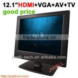 12 inch lcd pc monitor with AV,HDMI, Analog TV