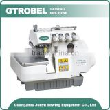 Direct Drive Flat-bed new brand 747 757 overlock sewing machine                                                                         Quality Choice