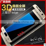 High Quality 3D Hot Curved Tempered Glass Flim Screen Protector For Samsung Galaxy S7 Edge Tempered Glass
