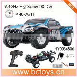 2.4G 4WD 1/16 scale remote control high speed off road truck 40km/h up HY0064806