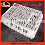 Plastic Poultry Transport Cage for Chicken, Quail, Pigeon