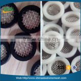 plastic mesh fabric filters / hose pipe connector washers (free sample)