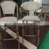 Garden bamboo bar furniture chair, cheap bar chair,used hotel patio furniture                                                                         Quality Choice