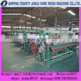 fiberglass mosquito net production line