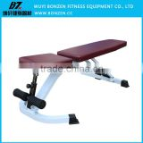 Adjustable Indoor folding Excel Exercise Weight Lifting Bench