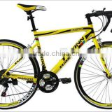 26-Inch Road Bike 700C High Carbon Stainless Steel Removable Black And Yellow Bike High-End Race car Bike